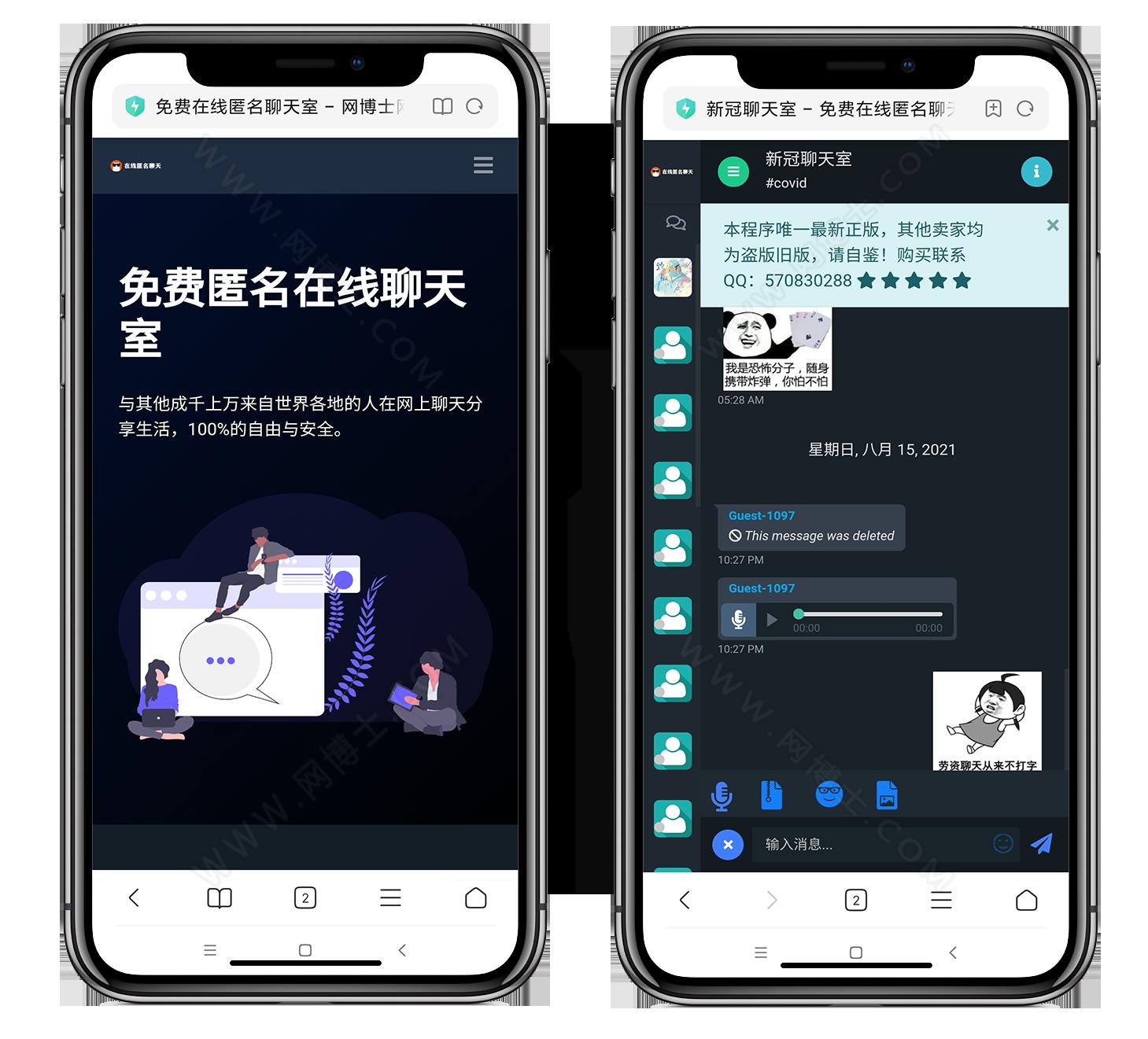 多语言多人在线匿名聊天室 支持语音、文字、图片、文件 私人聊天室 支持同时创建多个聊天 手机自适应