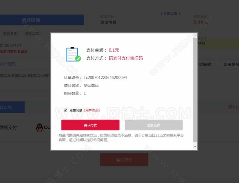 自动发卡网,在线售卡,寄售平台