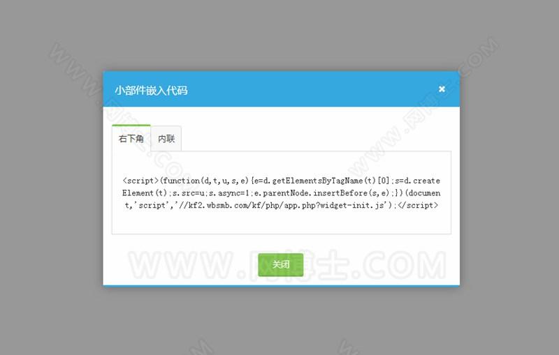 新版在线客服系统_企业网站官网客服系统_APP网页公众号小程序Web在线客服+APP客服