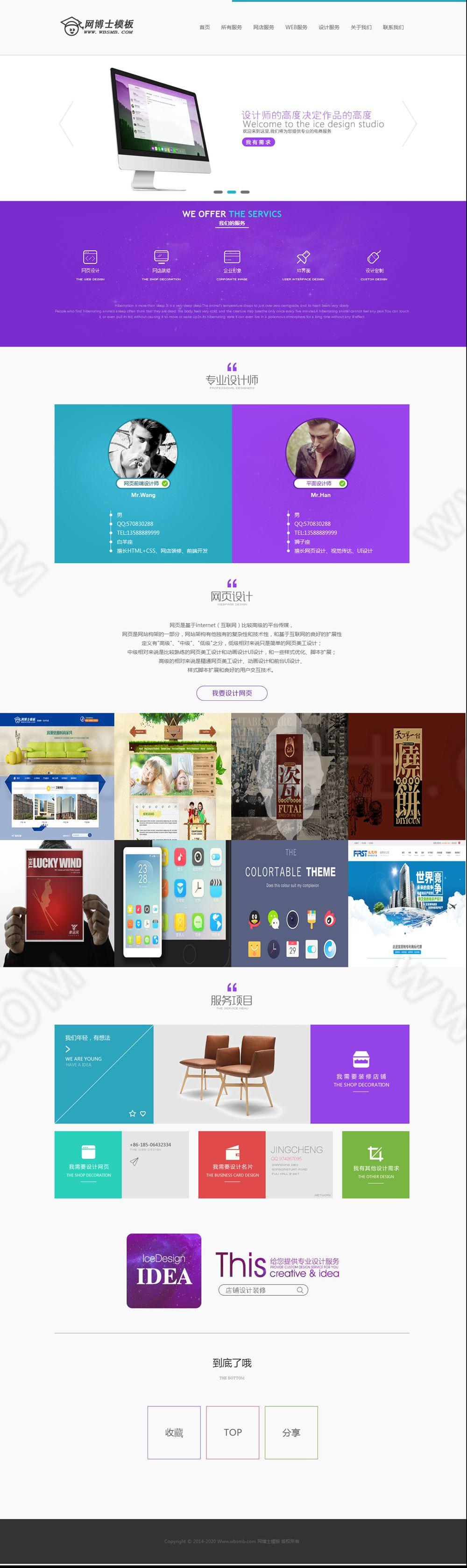 html5设计高端IT企业建站类企业网站