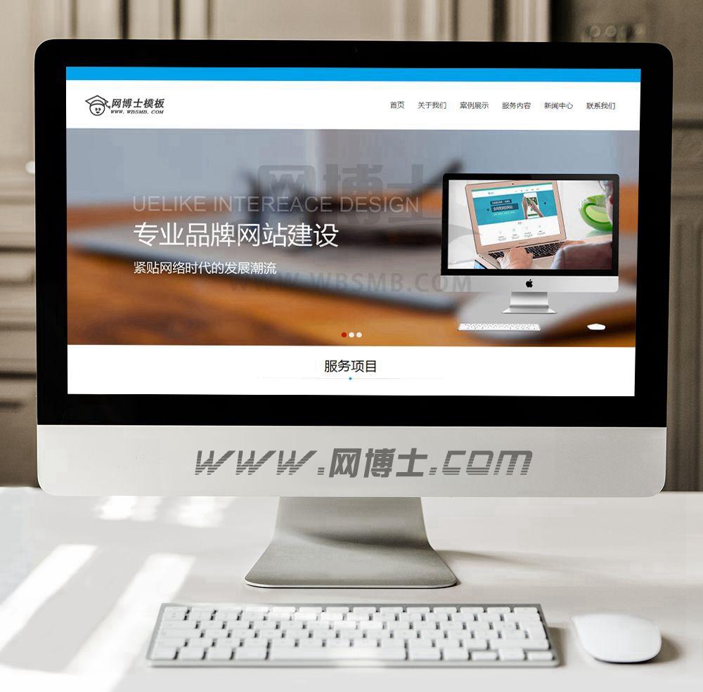 html5高端网络服务机构品牌设计建站公司