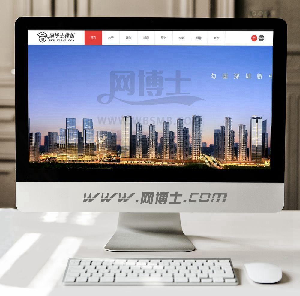 广告策划公司网站源码 文化品牌传播公司