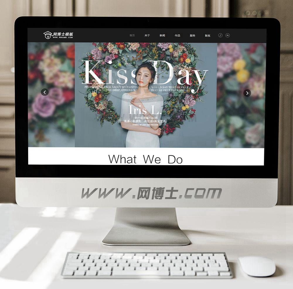 婚纱摄影网站源码 摄影写真工作室网站