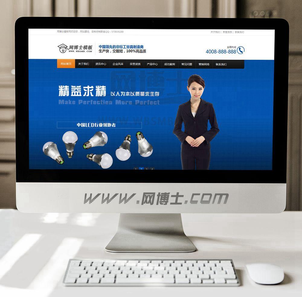 大气机械电子营销类网站模板