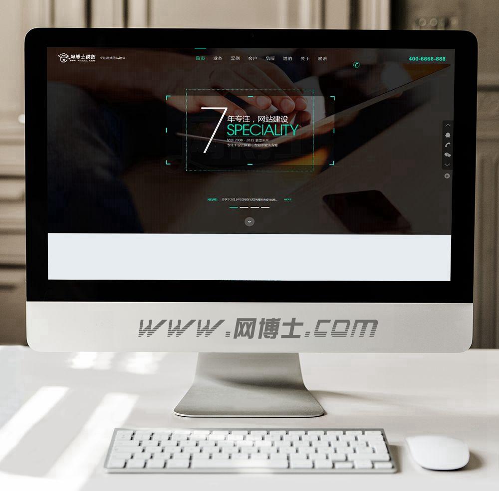 HTML5高端大气企业工作室网站