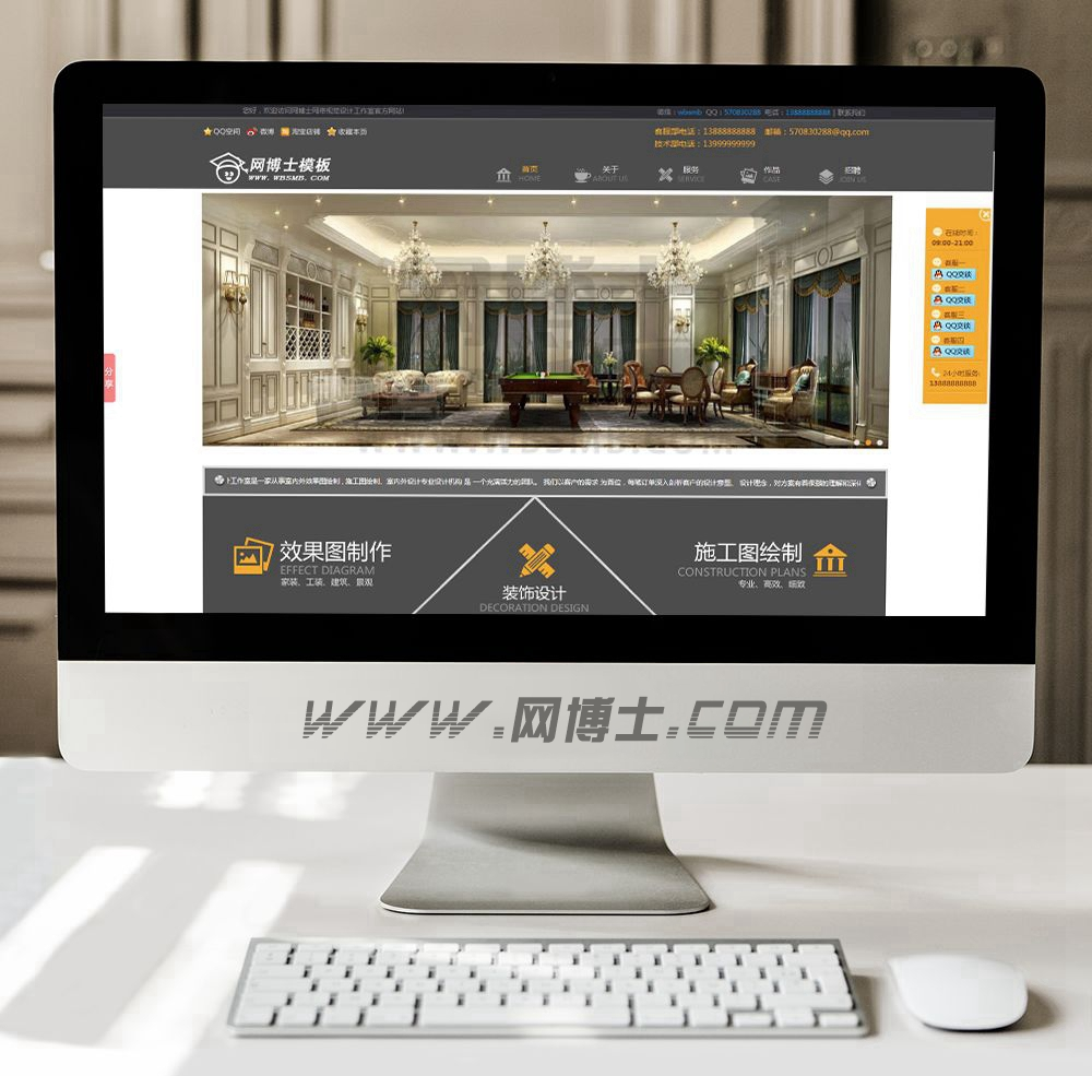 黑色设计装饰装修类网站