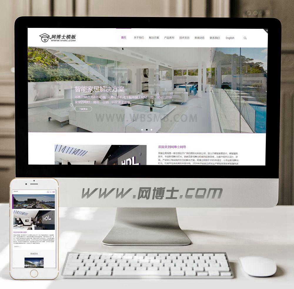 (自适应手机版)HTML5响应式产品展示网站