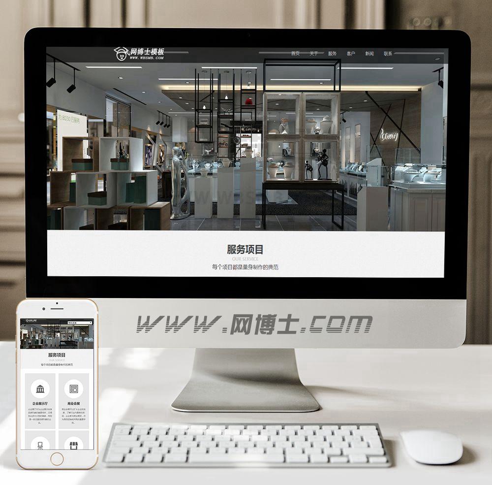 (自适应手机版)HTML5黑色响应式展台设计