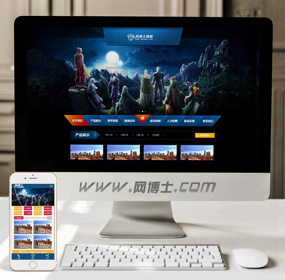 (手机数据同步)游戏开发手册软件工作室网站