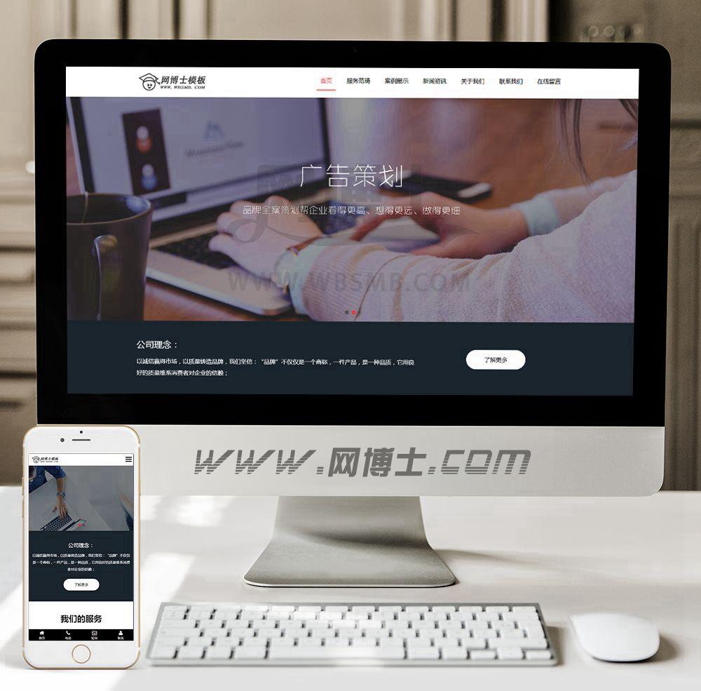(自适应手机版)HTML5响应式IT网络网站建设工作室网站