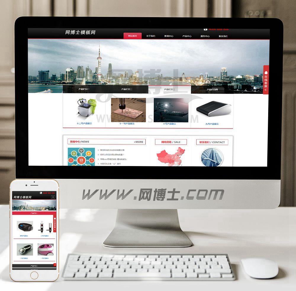 (自适应手机版)响应式电子科技网站